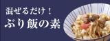 さけステーキ